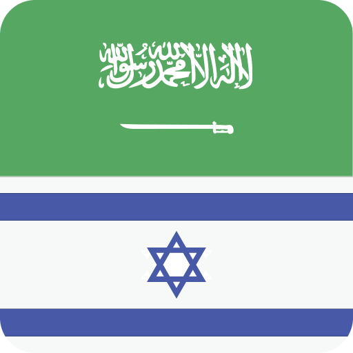 Arabic Hebrew Offline Dictionary &  Translator Android APK Download Free By Dragoma