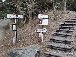 滝ヶ谷コース入口(左奥に駐車場)