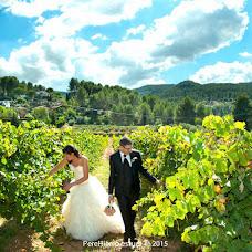 Wedding photographer Pere Hierro (perehierro). Photo of 07.04.2015