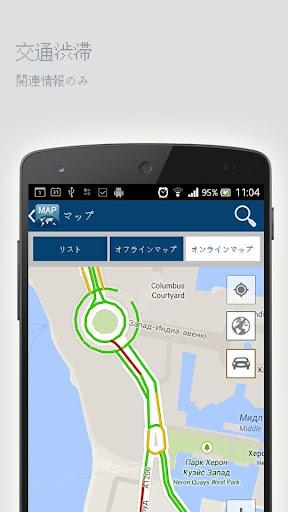 玩旅遊App|アルジェリアオフラインマップ免費|APP試玩