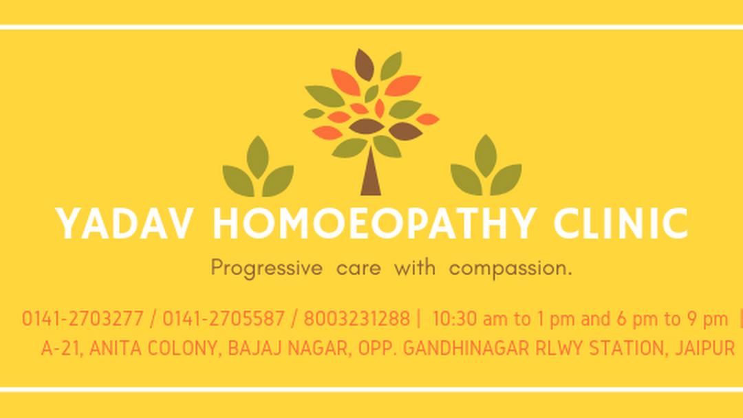 Yadav Homeo Clinic-Best Homeopathic clinic , Doctor Bajaj Nagar