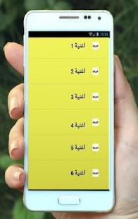 ????? ????? 2016 ???? ???? ?? screenshot