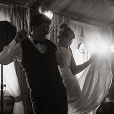 Bryllupsfotograf Anna Romb (annaromb). Bilde av 24.05.2019