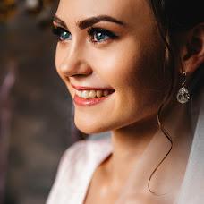 Wedding photographer Alina Gorokhova (adalina). Photo of 24.07.2018