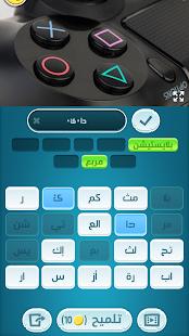 Game كلمات كراش - لعبة تسلية وتحدي من زيتونة APK for Windows Phone