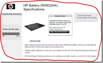 HP Battery RX932AA