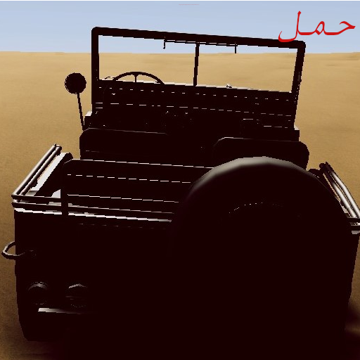 Hjulh Arabs 1.0 screenshots 2