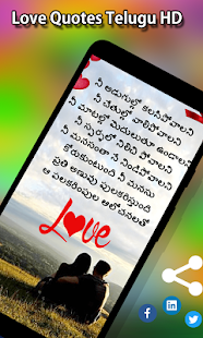 2019 dating quotes love 2018 telugu ✔️ and in best 🥰 Smiling