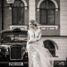 Wedding photographer Elena Trofimova (trofimovaelena). Photo of 19.09.2017
