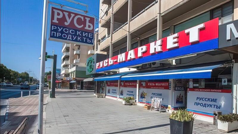 50 тысяч жителей Кипра считают русский родным языком