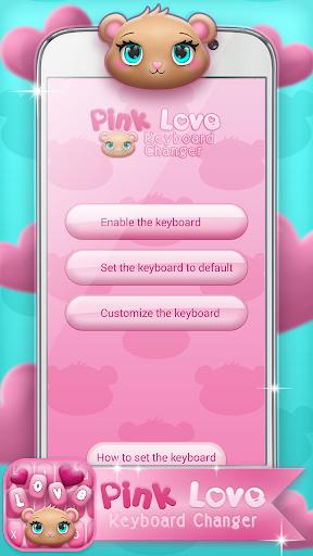 粉红色的键盘主题