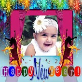 Happy New Year 2017 photoFrame