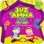 Juz Amma Anak Lengkap - MP3 & Terjemah