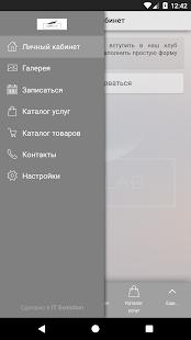 LASHLAB for PC-Windows 7,8,10 and Mac apk screenshot 1
