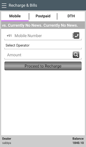 BizForce Recharge 1.26 screenshots 3
