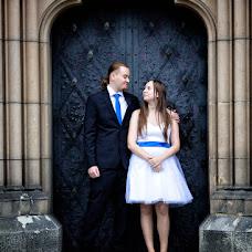 Wedding photographer Beata Zacharczyk (brphotography). Photo of 12.02.2017