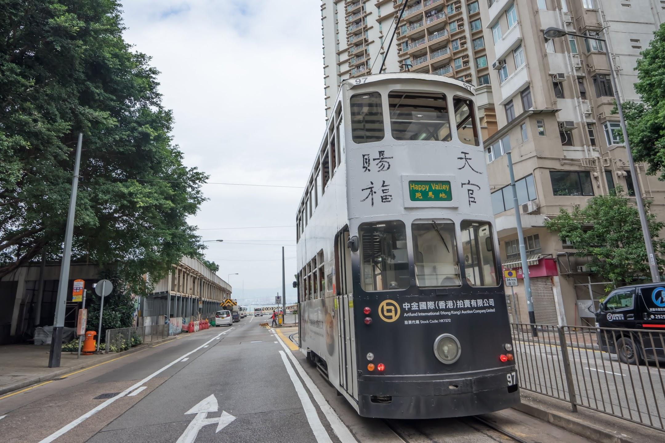 香港 堅尼地城 トラム1