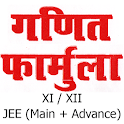 Math Formula in Hindi icon