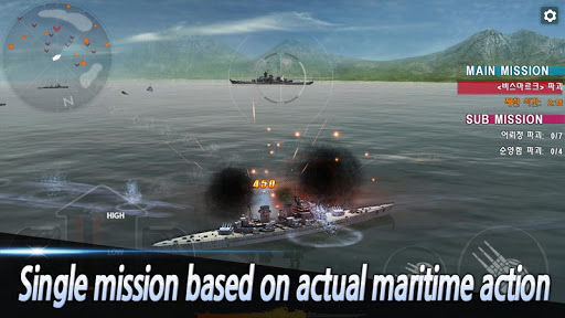 WARSHIP BATTLE ONLINE 0.5.5 screenshots 4