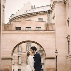 Wedding photographer Taya Moon (tayazahalska). Photo of 13.04.2018