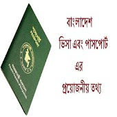 Bangla Passport and Visa INFO