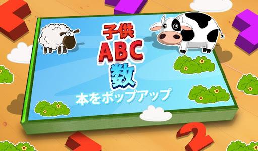AppBankが選ぶ本当に面白いゲームTOP100 | AppBank – iPhone ...