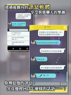被囚禁的掌心- screenshot thumbnail