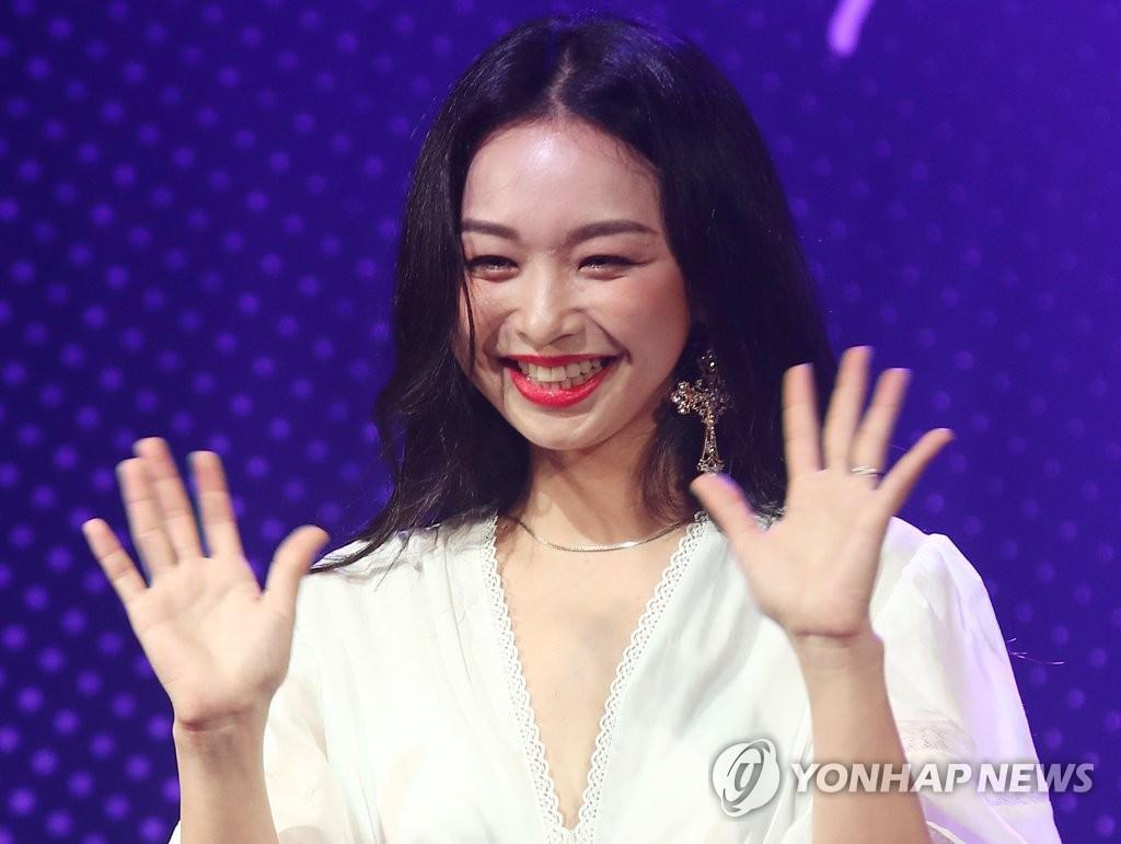 shin yoo mi