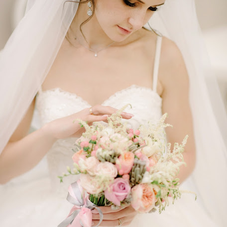 Wedding photographer Tanya Bobrisheva (smilee). Photo of 29.08.2017