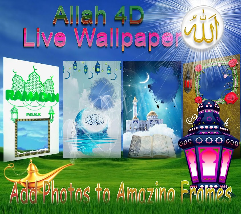 Allah 4d Live Wallpaper (Android) By: Galaxy Launcher