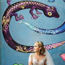 Wedding photographer Konstantin Kurennoy (Wedd). Photo of 10.08.2018