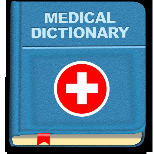 의학 사전 2016 醫療 App LOGO-硬是要APP