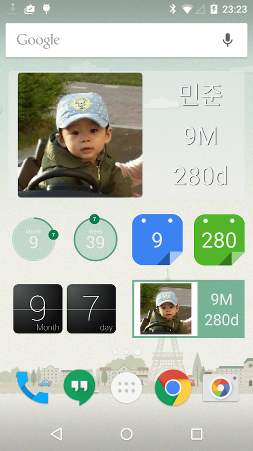 baby age widget : First baby- screenshot