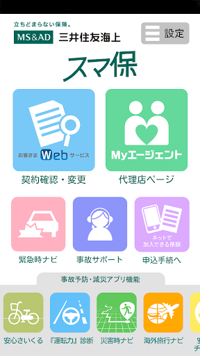 VoiceTra(音声翻訳) - Google Play の Android アプリ