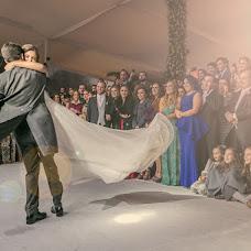 Wedding photographer Antonio Hernandez (ahafotografo). Photo of 01.03.2018