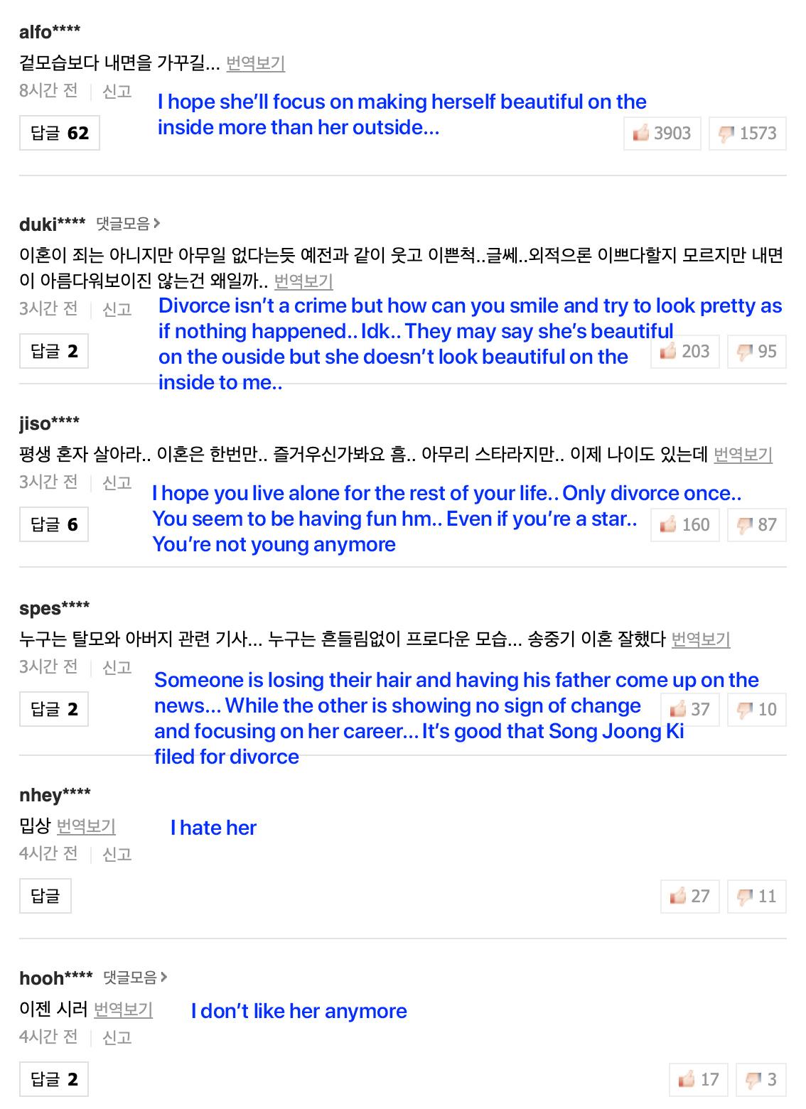 song hye kyo divorce netizen 1