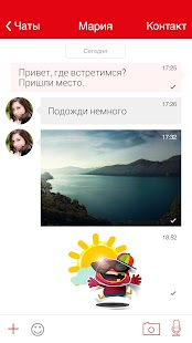 МТС Connect- screenshot thumbnail
