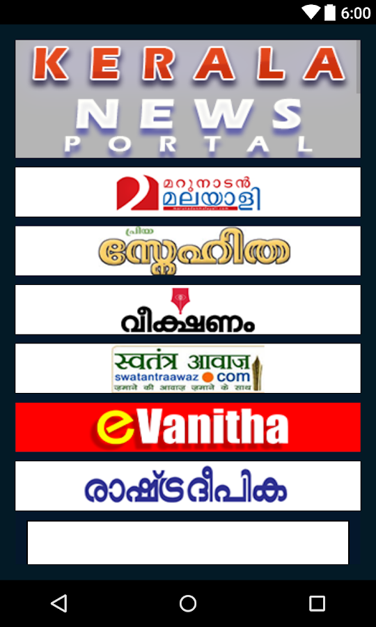 News Portal Kerala- screenshot