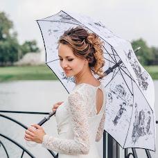Wedding photographer Natalya Natalya (natusikusik). Photo of 14.11.2016