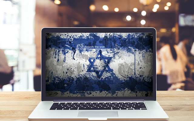 Star Of David HD Wallpapers Theme