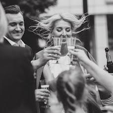 Wedding photographer Tasha Yakovleva (gaichonush). Photo of 21.09.2018