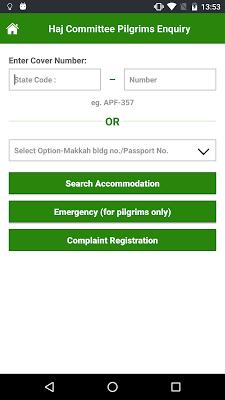 Indian Haji Accom. Locator - screenshot