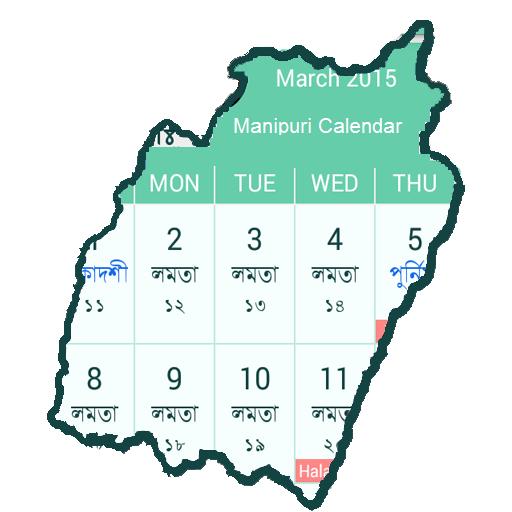 Calendar Dic 2017 January 2019 Manipuri Calendar 2019   Apps on Google Play