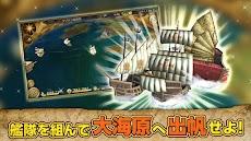 大航海時代6:ウミロクのおすすめ画像3
