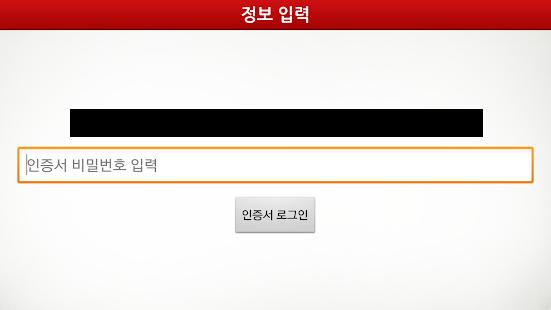 삼육보건대 사이버지식교육원 - náhled