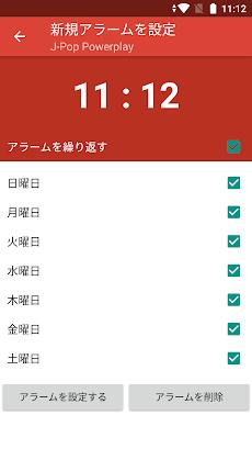 ラジオFM日本のおすすめ画像5