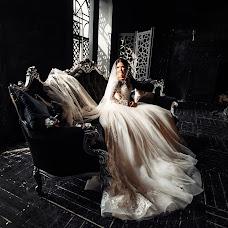 Wedding photographer Yuliya Govorova (fotogovorova). Photo of 05.11.2018