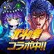 ドラゴンエッグ 仲間との出会い×友達対戦RPG - Androidアプリ