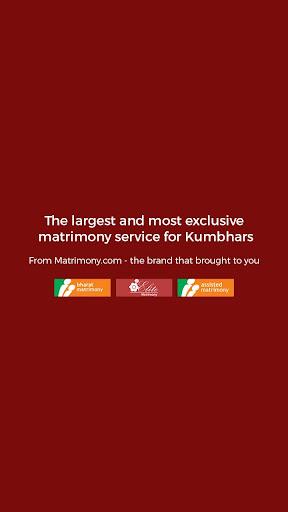 Kumbhar Matrimony - Kumbhar Marriage & Vivah App screenshots 1