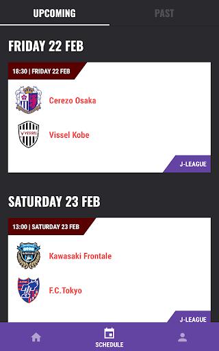 Rakuten Sports screenshot 2